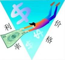 北京个人消费贷款利率是多少