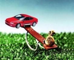 汽车短期贷款如何办理
