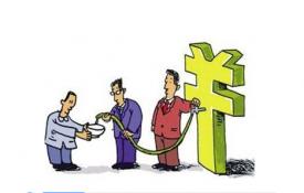 房屋短期贷款办理条件是什么?