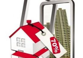 2017房产抵押贷款利率是多少
