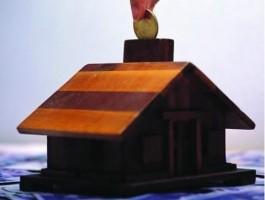 个人住房抵押贷款条件