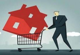 贷款没还完,房子可以卖吗?
