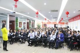 2018征战3月启动会:赢是荣耀,更是人生担当与社会责任!