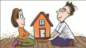 房产抵押贷款必须夫妻双方签字吗?